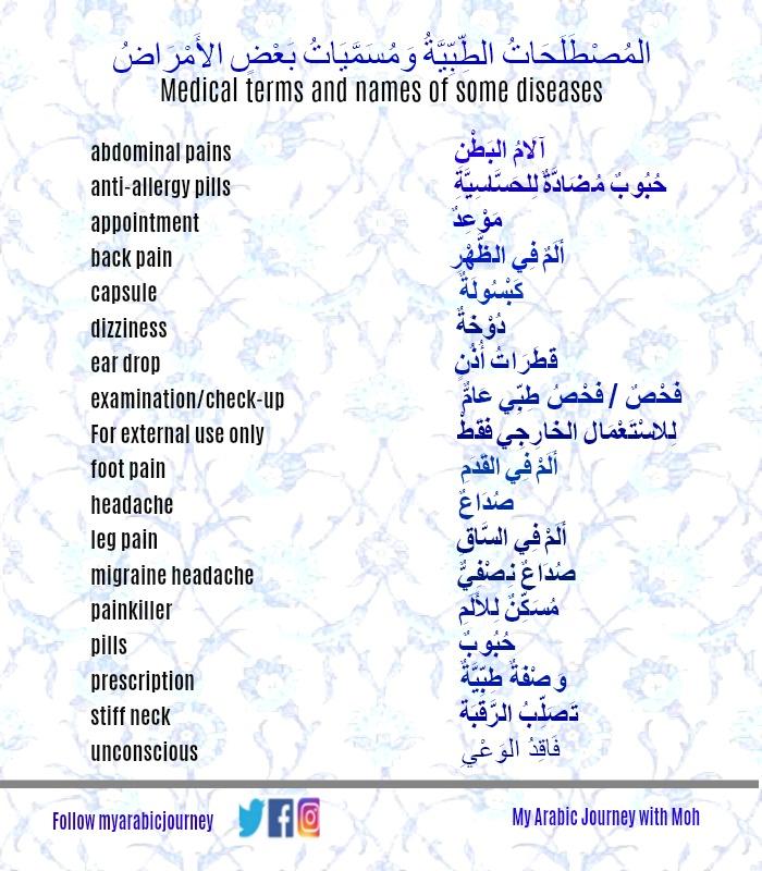 medical4